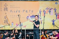 """「小孩 • 毛孩」合家歡音樂日_""""Kids • Pets"""" Family Music Day"""