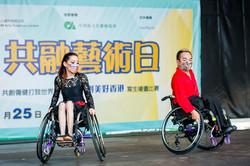 共融藝術日 -  共創美好香港_Social Inclusive Art Day_3