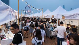 賞想文創節 Think of a Market @SummerFest