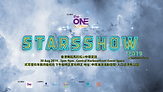 starsshow 2019 poster 4.0.png