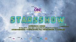 starsshow 2019 poster 4.0