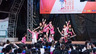 第五屆全港小學校際HIP HOP舞蹈比賽 @中環夏誌 Star Kids 2018 @SummerFest
