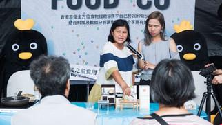 同饗剩夏嘉年華 @中環夏誌 Food Carnival 2018 @SummerFest