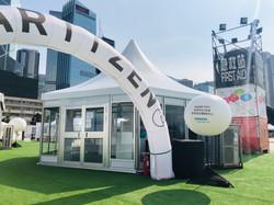Siemens Smart City Digital Hub