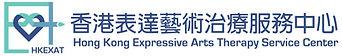 HKEXAT Logo_horizontal_color.jpg