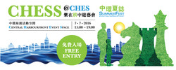Chess in CHES