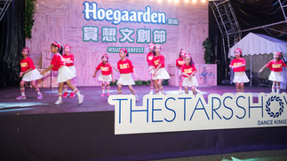 賞想文創節 The Stars Show @SummerFest