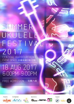ukulele poster