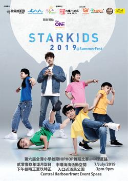 Star Kids 2019