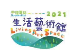 SummerFest 2021_Living Art Space Logo
