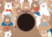 テレワークパネル(くま・オフィス・花)-1.jpg
