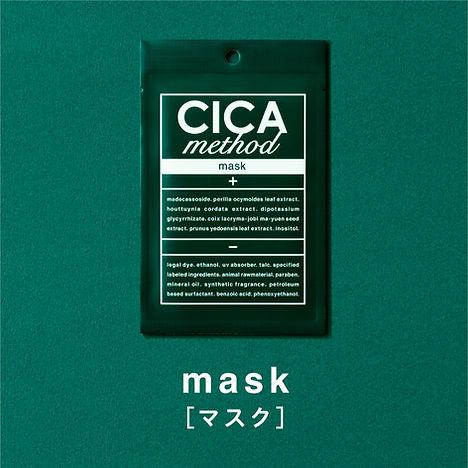 mask_simple.jpg