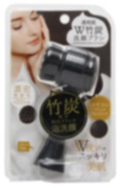 090717 透明肌 ダブル竹炭洗顔ブラシ.jpg