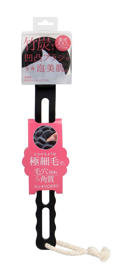 090670 透明肌 竹炭ボディロングブラシ.jpg