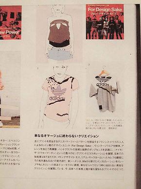 Japan press.jpg