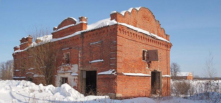 alt-Вахутки. Фабрика Копыловых.jpg