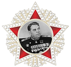 alt-Военно-патриотический центр комплекс А.М. Василевского