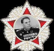 alt-Военно-патриотический комплекс имени маршала А.М. Василевского