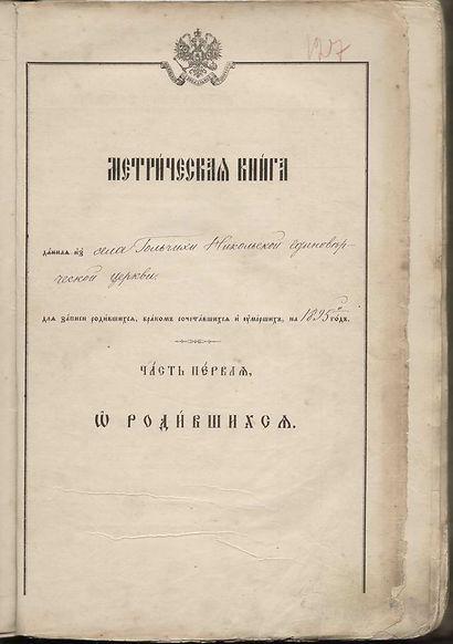 Vasil'evskii1.jpg