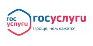 alt-Портал Государственных услуг Российской Федерации