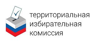 alt-Территориальная избирательная комиссия К