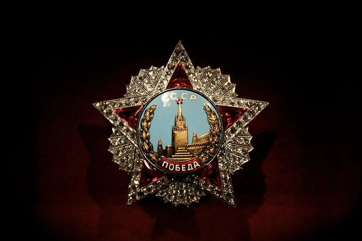 """alt-Орден """"Победа""""..jpg"""