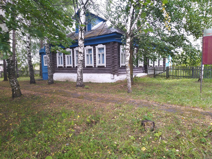 Музей Александра Михайловича Василевског