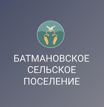 alt-Батмановское сельское поселение. Кинешемского района Ивановской области. Официальный сайт