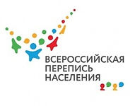 Всероссийская перепись населения..jpg