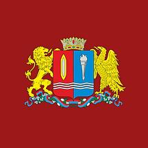 Правительство Ивановской области. Логоти