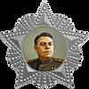 Центр военно-патриотического воспитания