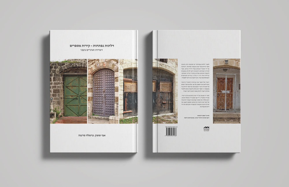 ACRE_BOOK_COVER.jpg