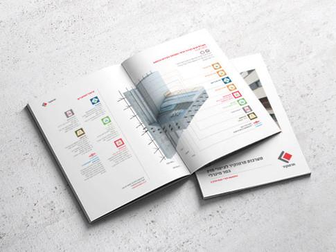 termokir_brochure_4.jpg