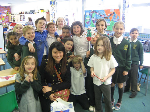 Aberdeen Primary School.jpeg