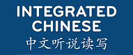 integrated chinese.png