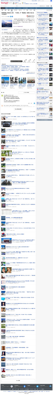 news.yahoo.co.jp_articles_1c4e0fcb281a9bb9ec2f7ad85c635583c0af1a9f_fbclid=IwAR24Xv4LuXGlfb