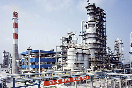 vacuum-distillation-unit.png
