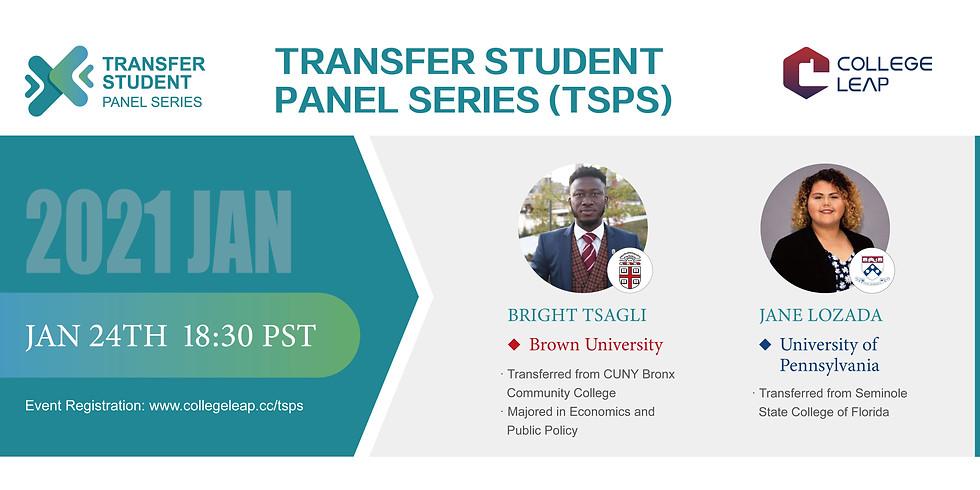 IVY League (Brown & Upenn) Transfer Panel