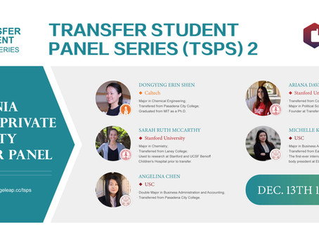 TSPS | California Private Universities (Stanford, Caltech, USC)