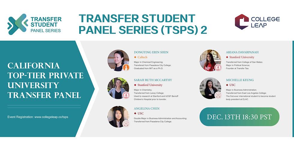 California Top-tier Private University Panel