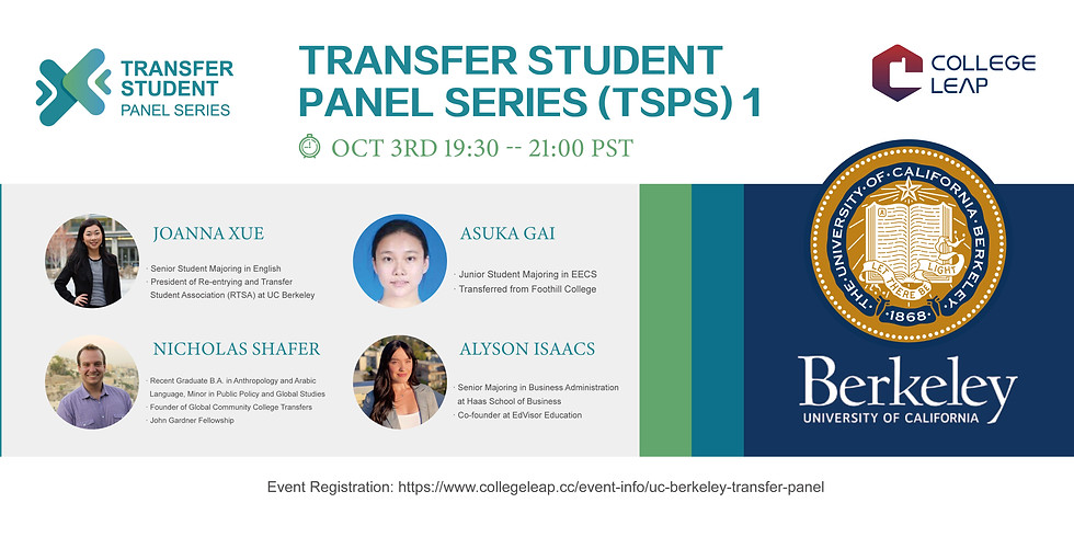 UC Berkeley Transfer Panel