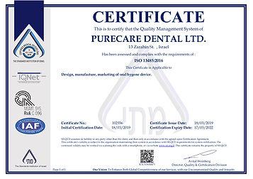ISO 102556HC (2).JPG