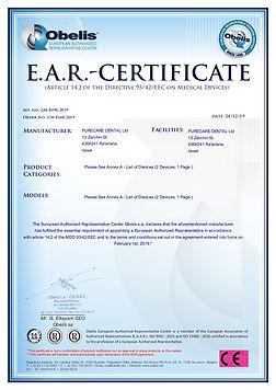 PurecareDental EAR Cert.JPG
