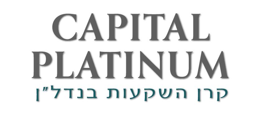 לוגו-קפיטל-פלטינום.jpg