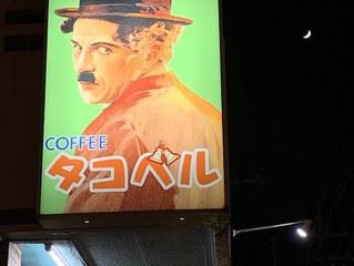 Emotional Healing and Meeting Charlie Chaplin at Taco Bell