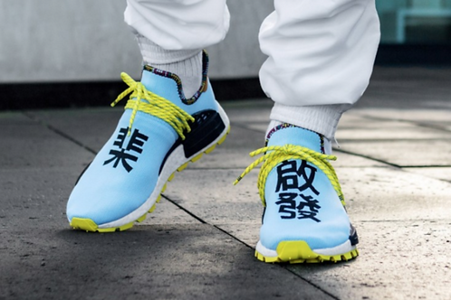 PHARRELL NMD INSPIRATION PACK- CLEAR SKY