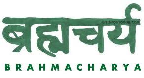 Vamos con el cuarto: Brahmacharya