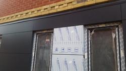 Vitrabond Cladding Panels