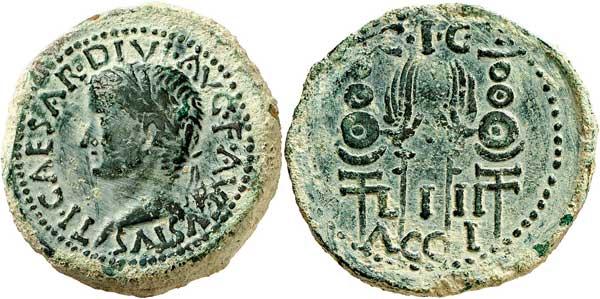 Nr. 1503: ACCI als Colonia Iulia (Guadix, Granada). As, Zeit des Tiberius. Grüne Patina. Gutes sehr schön. Aus Sammlung Dr. W. R. Taxe: 400,– Euro