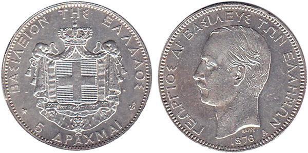 5 Drachmai 1876, Kursmünze, Silber 900er, 25 g, Ø 37 mm